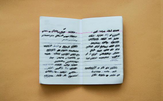 Diaries, 2016, work in progress. Foto: Ahmed Kamel